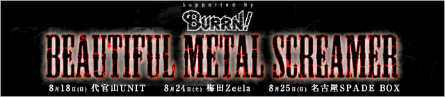 Beautiful_metal